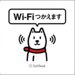 SOFTBANK-WIFIロゴ