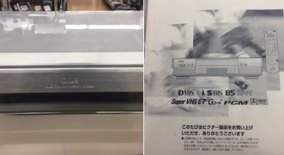 DVHSデッキ HM-DH35000