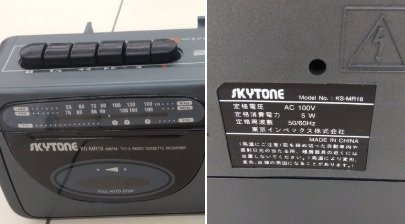 SKYTONE KS-MR18