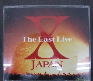 Polydor Records X JAPAN/THE LAST LIVE UPCH-1069/71