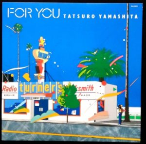 AIR RECORDS 山下達郎 FOR YOU RAL-8801